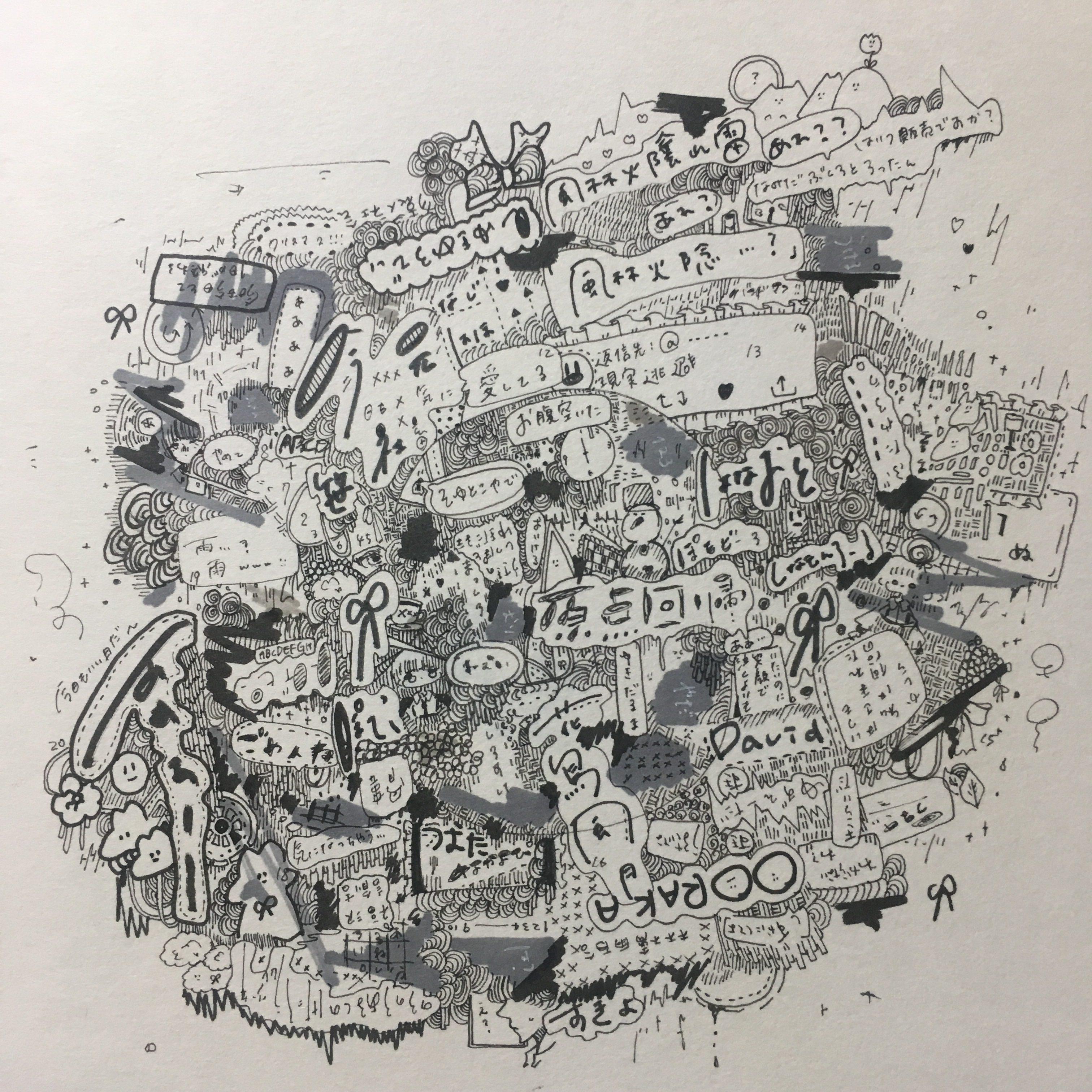 【第一弾】#リプできた言葉でペン画書く【Illustrator】