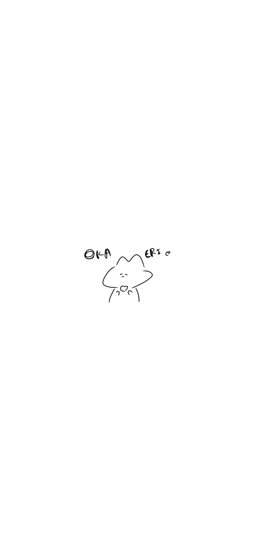 壁紙うさぎ_okaeri