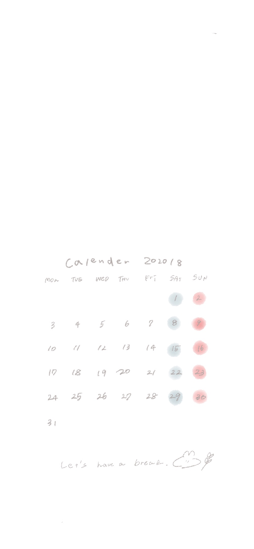 2020年8月のカレンダー(色つき)