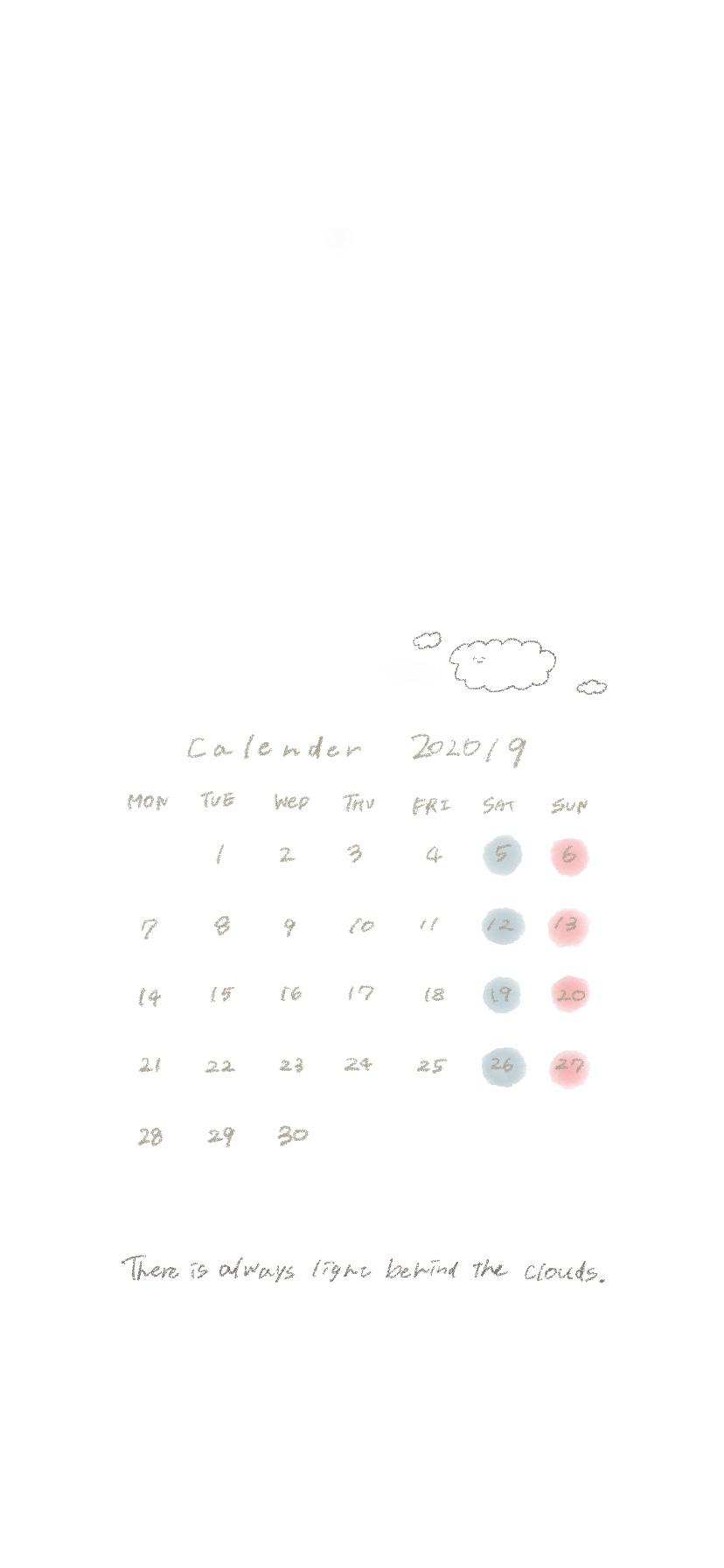 9月のカレンダー(色つき)