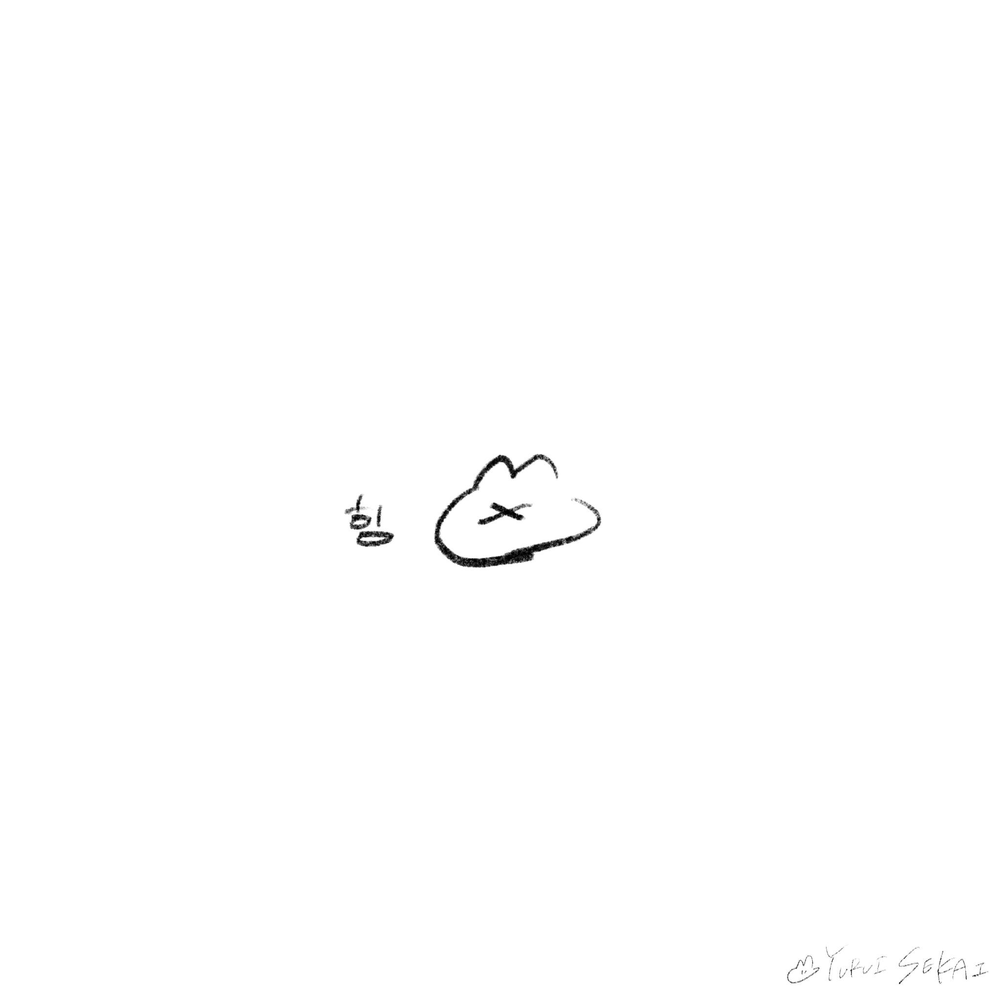 【フリー素材】ゆるいせかいのちいさなイラストをまとめました【ゆるいイラスト】泣いているうさぎさん 韓国語