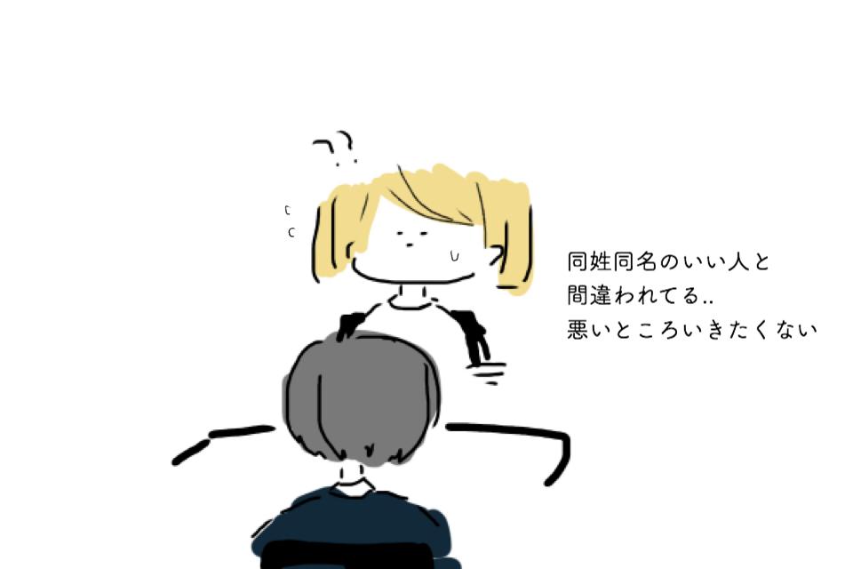 【ドラマ】グッドプレイス最高に面白い!!【Netflix】